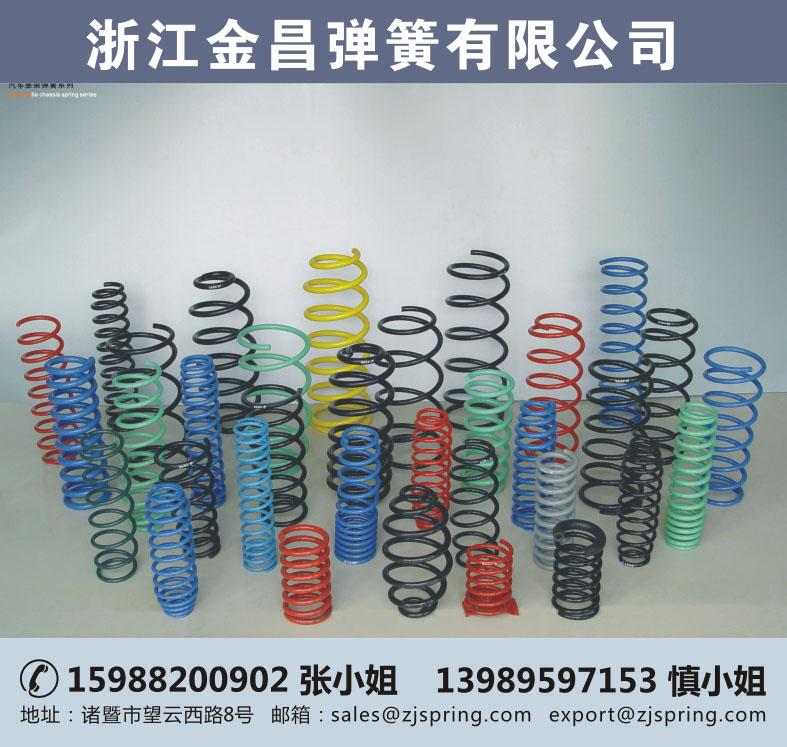 碟形弹簧工厂_金昌弹簧(在线咨询)_重庆碟形弹簧