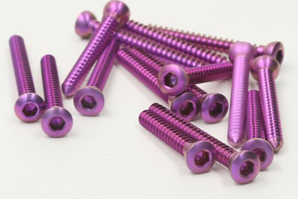 不锈钢自攻螺钉厂家|金福钛业(在线咨询)|自攻螺钉