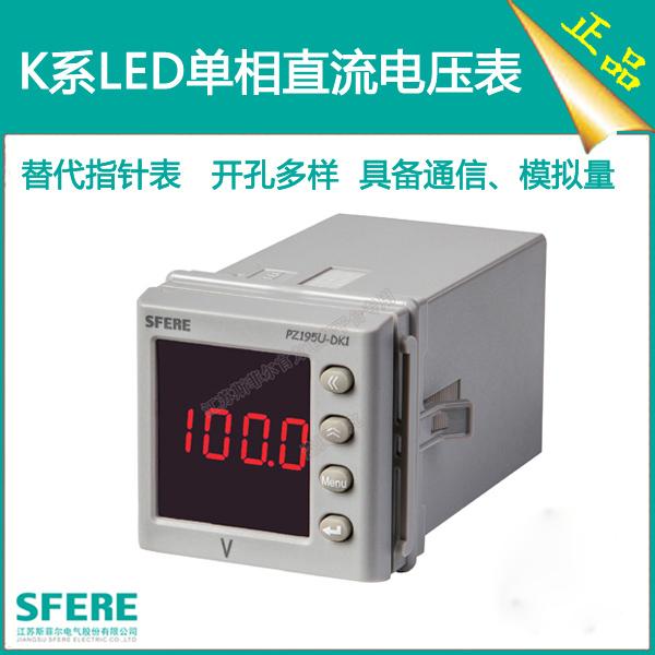 电工仪器仪表,江苏斯菲尔电气