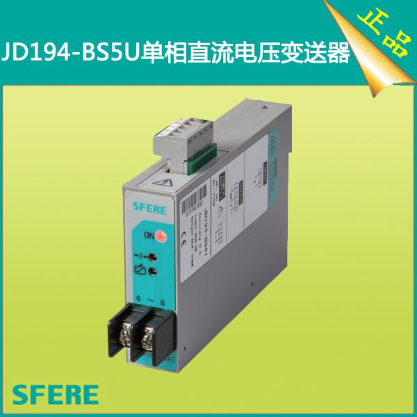 电工仪器仪表,江苏斯菲尔电气,电工仪器仪表