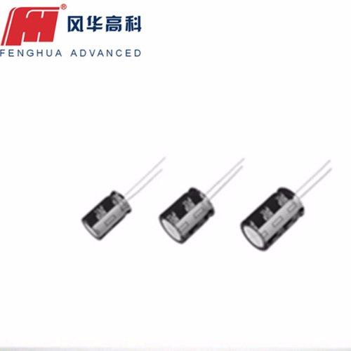 无极性电解电容电解电容电解电容封装