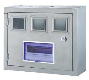 塑料电表箱,安徽千亚电气(在线咨询),安徽电表箱