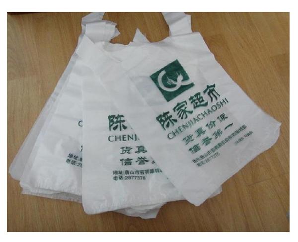 恒泰隆(图),医用塑料包装袋,塑料