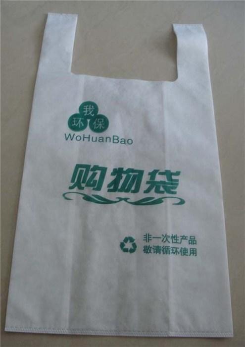禮品塑料袋制作、武漢得林(在線咨詢)、武漢塑料袋制作