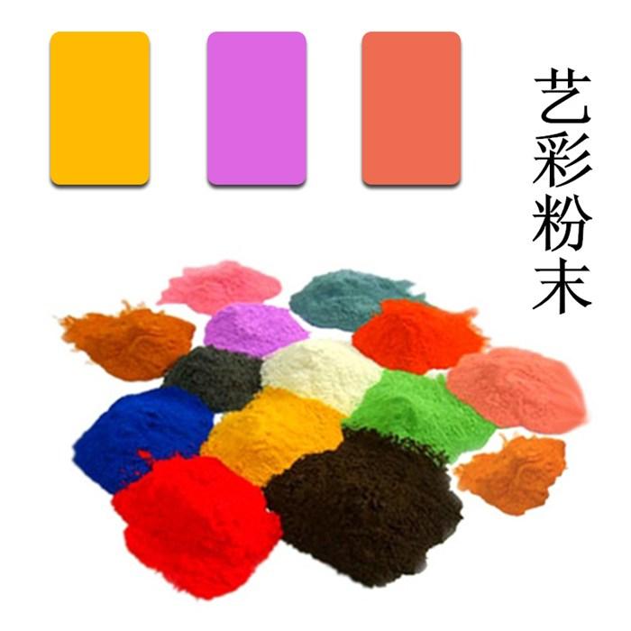 粉末涂料、金鼎机电、粉末涂料