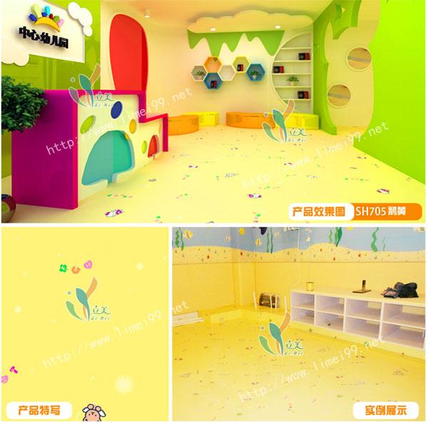 儿童塑胶地板生产加工、儿童塑胶地板、立美建材价格优势大