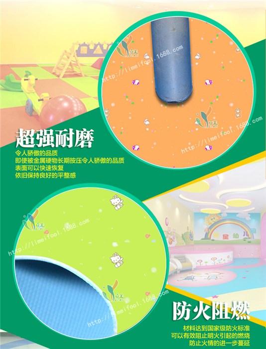 儿童塑胶地板生产加工_儿童塑胶地板_立美建材价格合理(多图)