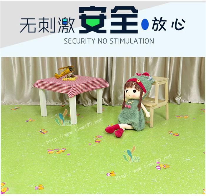 宿迁儿童塑胶地板,立美建材(优质商家),儿童塑胶地板生产加工