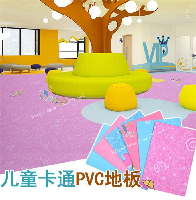 立美建材智能环保(图)|儿童塑胶地板生产加工|儿童塑胶地板