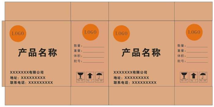 高锋印务(图)-咸宁纸类包装印刷-咸宁纸类包装