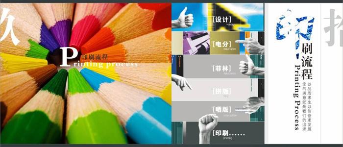 咸宁纸类包装市场行情、咸宁纸类包装、高锋印务厂家