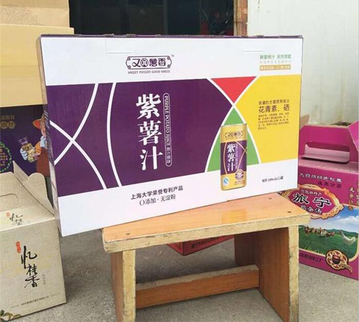 咸宁纸类包装市场价、咸宁纸类包装、高锋印务厂家