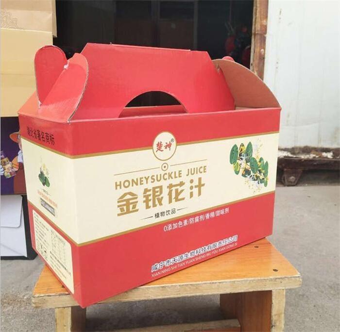咸宁纸类包装市场-咸宁纸类包装-高锋印务(查看)