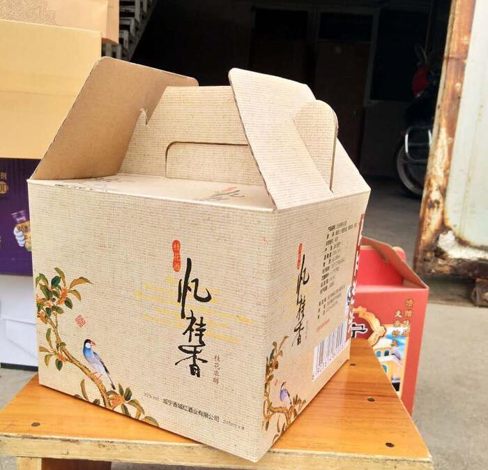 咸宁纸类包装|高锋印务厂家|咸宁纸类包装应用
