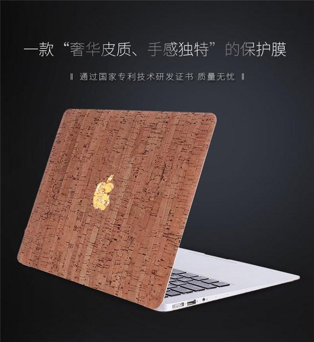 戴尔笔记本电脑保护壳|电脑保护壳|生产厂家