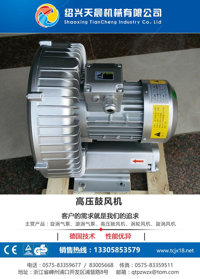 各类气泵定制_天晨机械(在线咨询)_台湾气泵