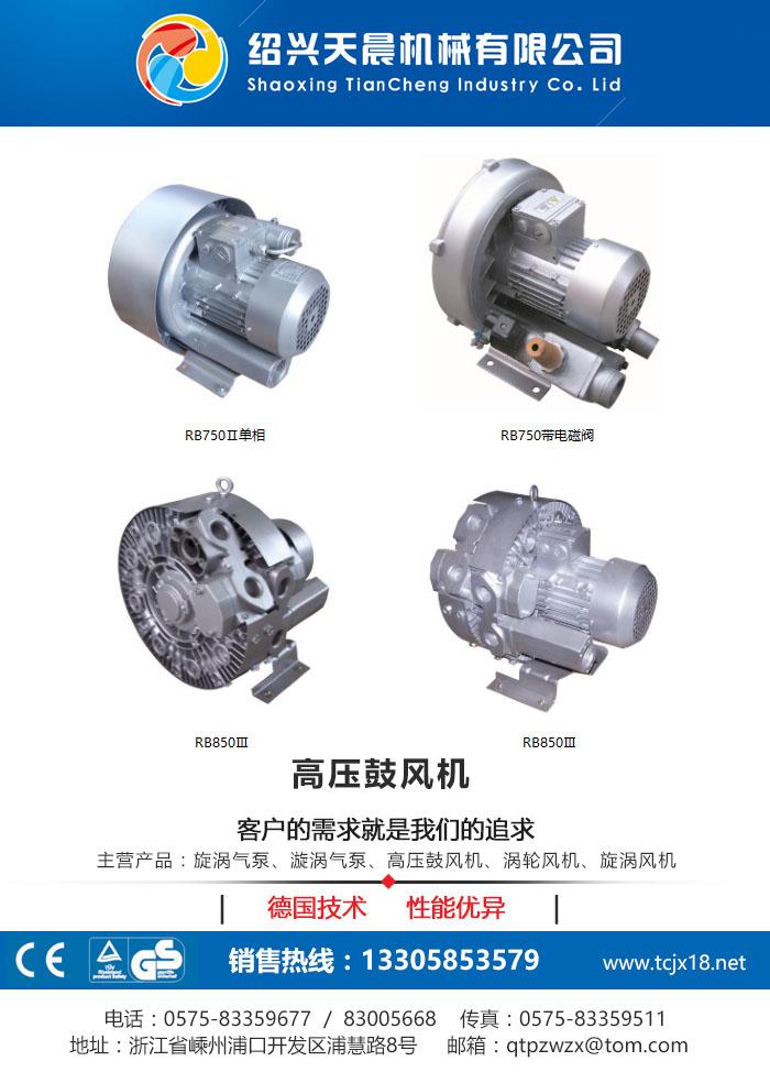 北京气泵,气泵厂家,天晨机械(优质商家)