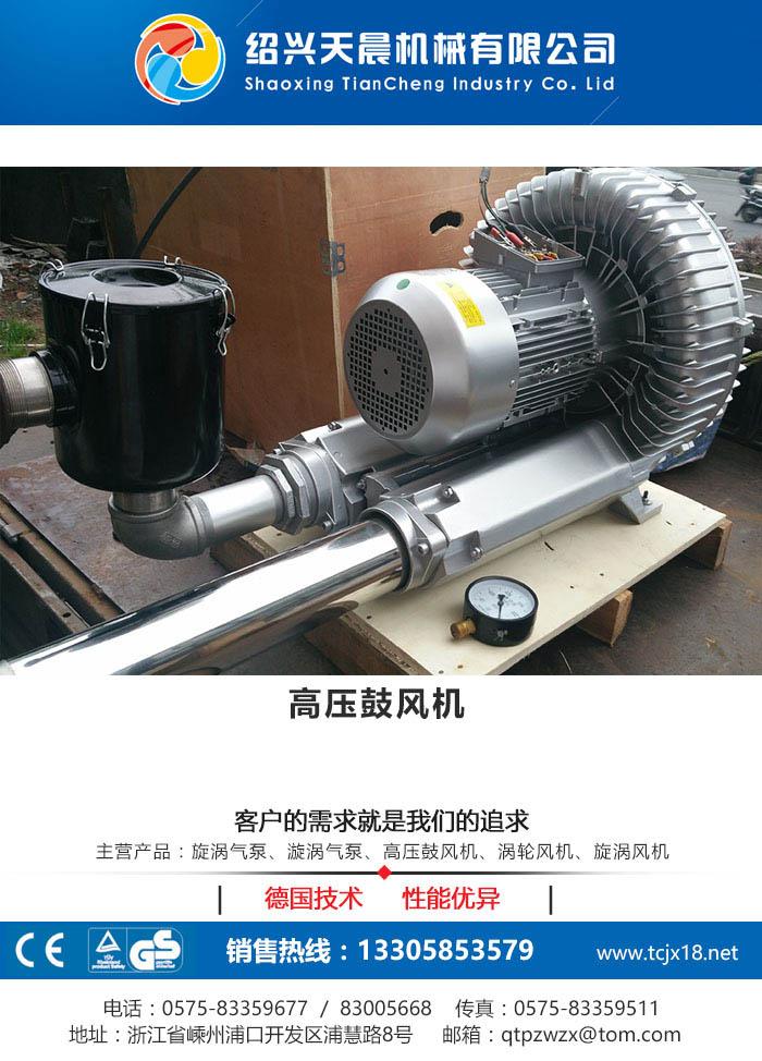 气泵,天晨机械,防爆气泵