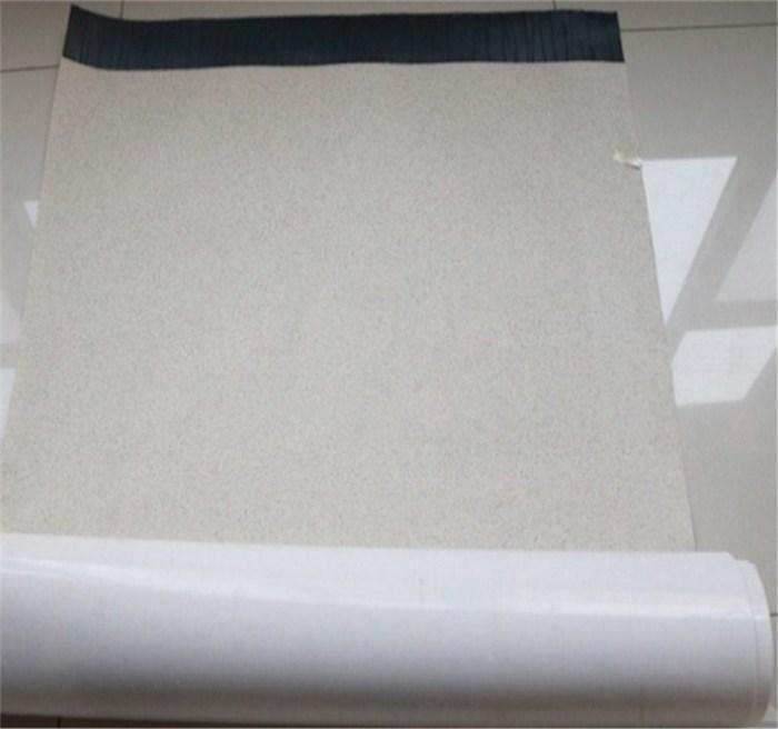 沥青基防水卷材图片/沥青基防水卷材样板图 (1)