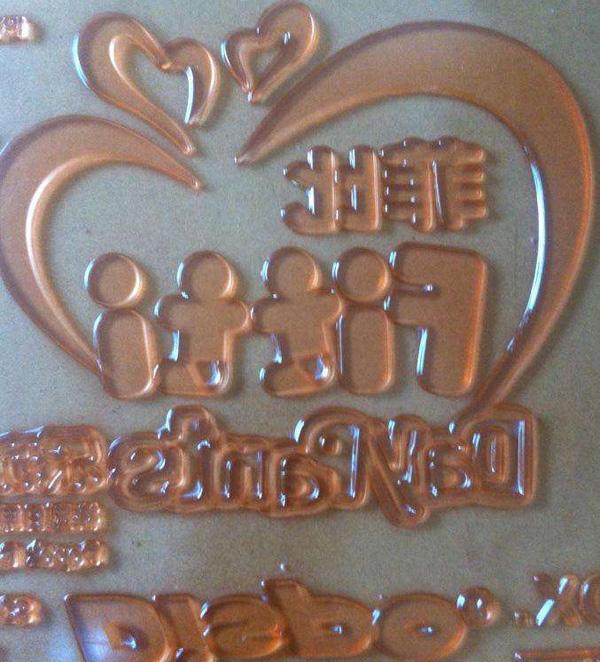 鹤壁纸箱印刷版供应商,鹤壁纸箱印刷版,纸箱印刷版厂家
