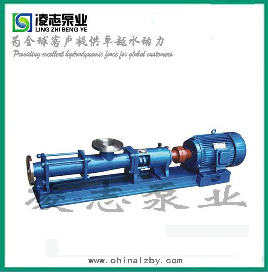 齿轮泵 转子泵|凌志消防泵厂|转子泵