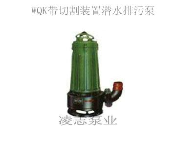 ncb系列不锈钢高粘度转子泵、凌志、转子泵
