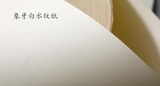 铜版纸类标签厂家、云南省标签、富瑞沃不干胶