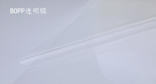 铝箔纸类不干胶标签厂家|葫芦岛市不干胶|富瑞沃(查看)