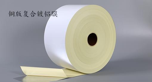 富瑞沃(图)、铝箔纸类标签、标签