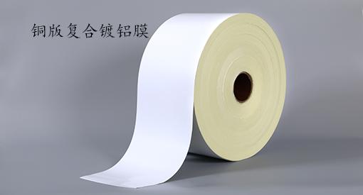 黄石市标签|热敏纸类不干胶标签|富瑞沃标签(优质商家)
