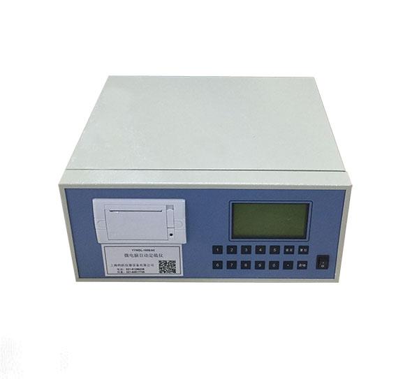 全自动定硫仪|上海昀跃(在线咨询)|定硫仪