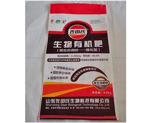 大米包装袋图片/大米包装袋样板图 (1)