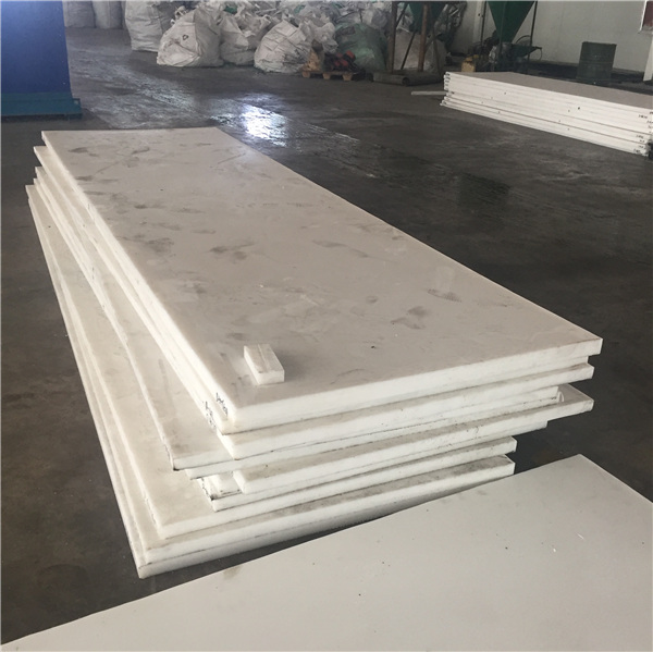舟山聚乙烯板、填充各种功能材料、高电阻绝缘聚乙烯板