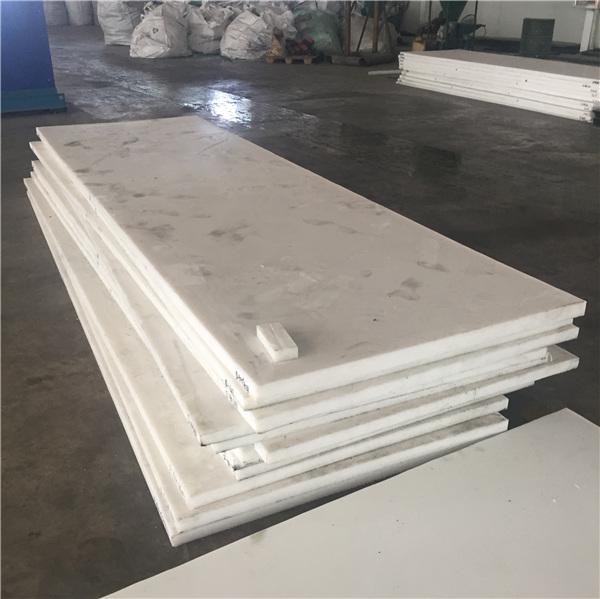 綠色高壓LDPE板,宜興高壓LDPE板,昊威橡塑高壓低密度
