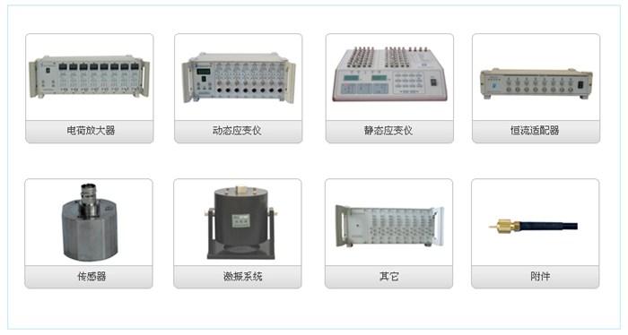 电荷型压电加速度传感器_科动电子传感器厂家_传感器