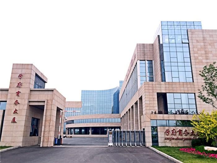 光伏电站、北京光伏发电、 金屋顶