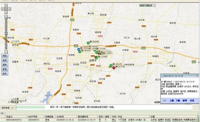 货车GPS车辆监控,滨州GPS车辆监控,快信(查看)