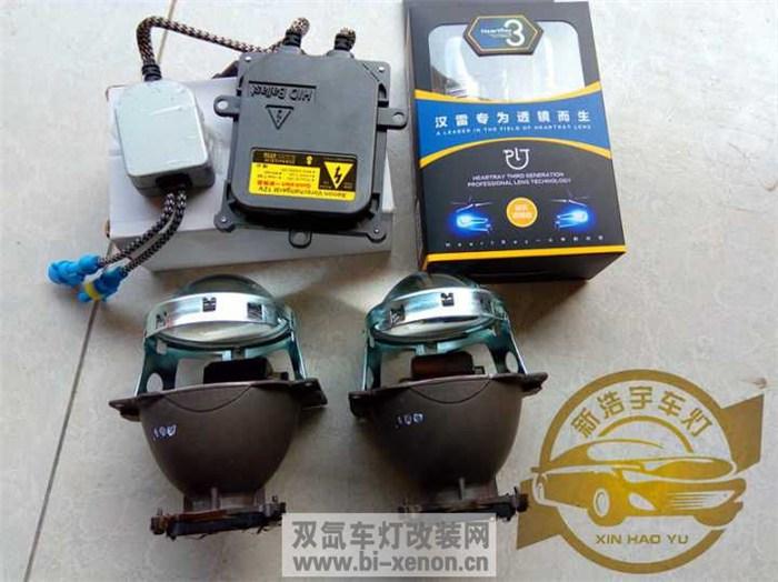 镇江新浩宇配件公司(图)|双透镜氙气灯|镇江氙气灯