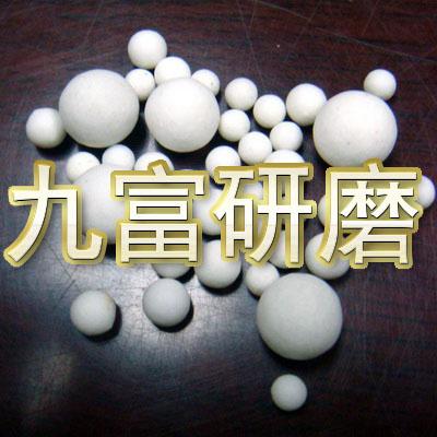 研磨石图片/研磨石样板图 (1)