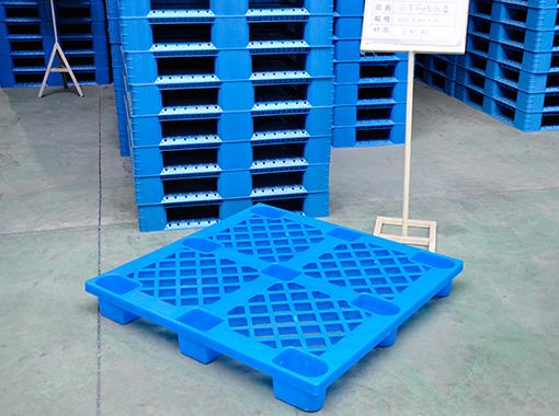 辽宁石油化工塑料托盘、塑料托盘、石油化工塑料托盘厂家