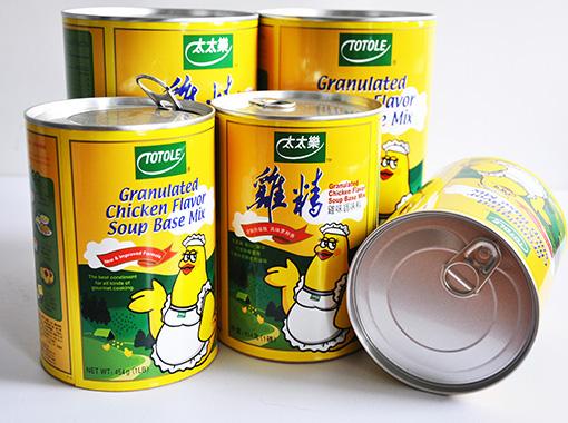 天津纸罐厂家、15811475538、包装