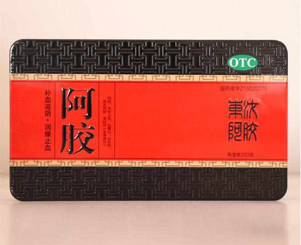 药品铁盒加工|合肥昆尚(在线咨询)|阜阳药品铁盒
