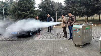 高压蒸汽洗车机价钱销售