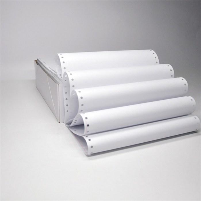 打印纸厂家|打印纸|双旗专注打印纸加工16年