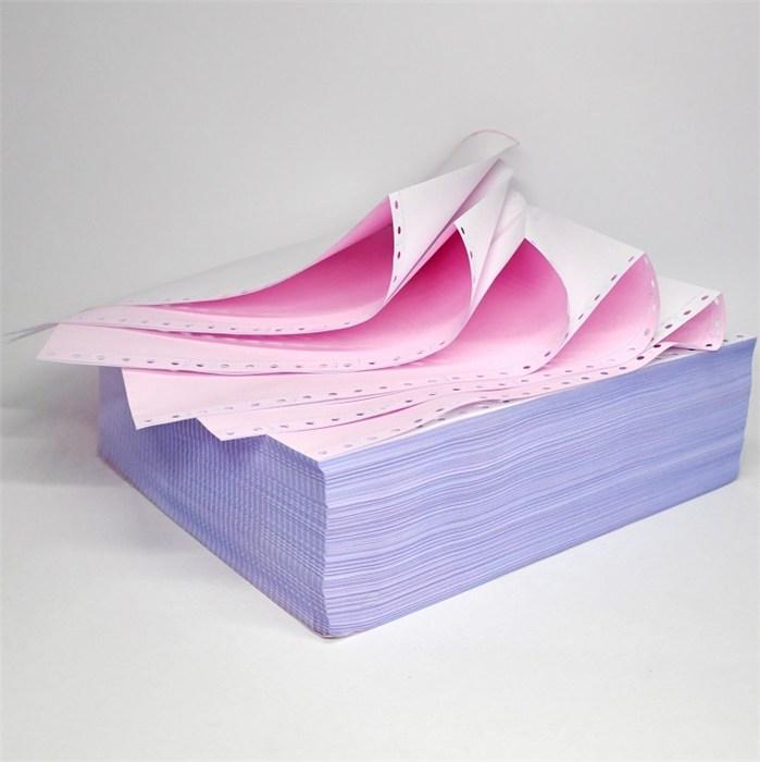 针式打印纸找双旗批发,深圳打印纸,针式打印纸厂家