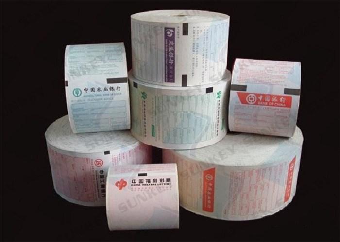 榆林收银纸_双旗收银纸印刷厂家_单联收银纸