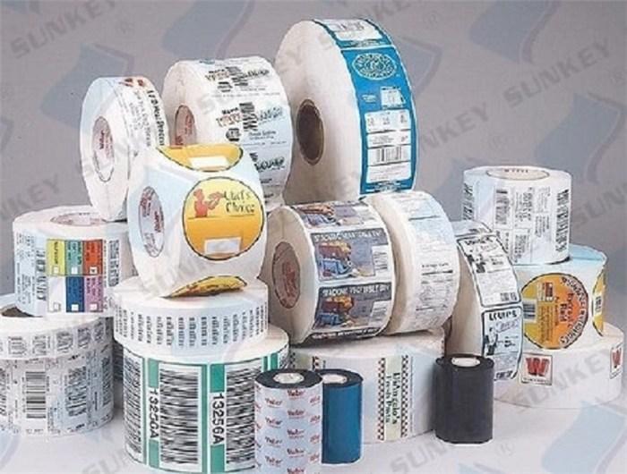 桂林收银纸,双旗收银纸印刷厂家,单联收银纸
