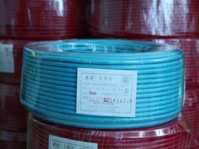 电线厂家、成亚电线(在线咨询)、乳山电线