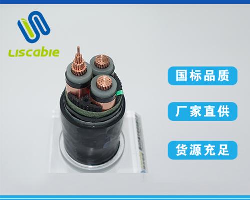 长治电缆,神龙电缆,特种电缆