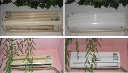 烟台空调清洗,佰业环保,中央空调清洗